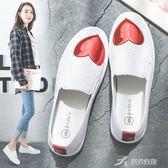 【樂福鞋:二層牛皮】韓版平底軟底小白鞋女百搭單鞋 樂芙美鞋