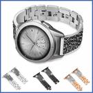 蘋果 Apple Watch 1234代 磨砂鑽錶帶 蘋果錶帶 金屬錶帶