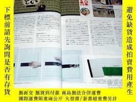 二手書博民逛書店Japanese罕見Advertising & CM (commercial message) 2011 year