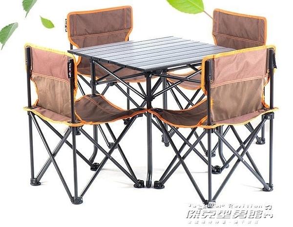 戶外折疊桌椅套裝野營桌子野餐桌椅組合休閒折疊桌椅YYJ【父親節禮物】