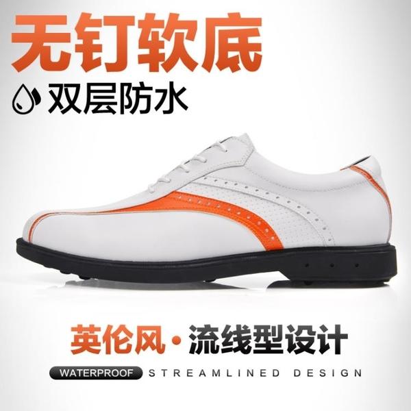 高爾夫球鞋男士寬版休閑運動鞋 防水透氣鞋子 無釘軟底鞋