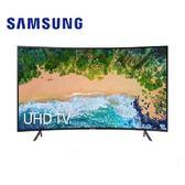 三星 SAMSUNG 55吋曲面液晶電視 UA55NU7300WXZW