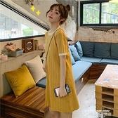 孕婦洋裝 孕婦夏裝上衣2021新款網紅洋氣套裝夏季孕婦連身裙高級感夏天裙子 新品