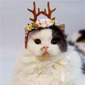寵物頭套寵物貓狗頭飾頭套寵物圣誕帽馴鹿角婚禮花神小仙女 伊蒂斯女裝