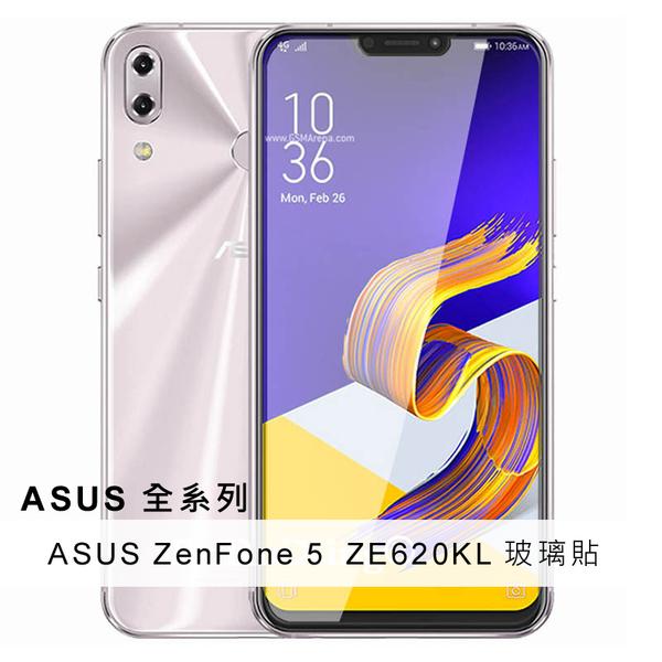 ASUS 華碩 zenfone 5Q ZC600KL 2 4 Laser ZE500KL ZD551KL ZE550KL ZE554KL ZD552KL 保護貼 鋼化 玻璃貼 BOXOPEN