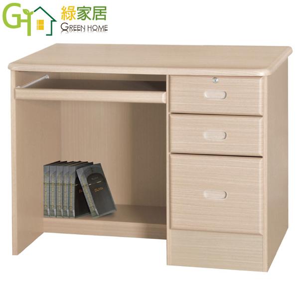【綠家居】邁杜恩 時尚3.5尺三抽書桌/電腦桌(二色可選+拉合式鍵盤)