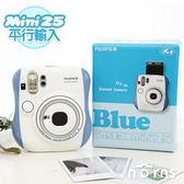 Norns 【富士mini25 藍色拍立得相機,平行輸入】Fujifilm Instax Mini 25 保固一年