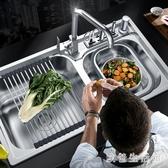 水槽 廚房304不銹鋼水槽雙槽套餐一體成型加厚洗菜盆家用單洗碗池水池 CP4455【歐爸生活館】