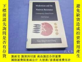 二手書博民逛書店Modernism罕見and the Nativist Resi