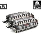 【兩入一組】Granite Gear 1000273 70D ZippDitty 輕量拉鍊式立體收納袋 (1.7L) / 城市綠洲