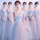 伴娘服夏季2018新款長款灰色伴娘禮服修身姐妹團婚禮顯瘦晚禮服女 至簡元素