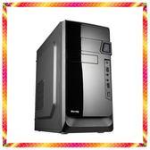 最新四核心R5 2400G套餐組-電腦主機+24吋液晶螢幕再送無線鍵鼠