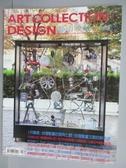 【書寶二手書T1/雜誌期刊_QNI】藝術收藏+設計_2011/1