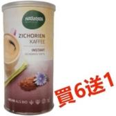 買6送1 Naturata 有機菊苣代咖啡風味飲(即溶粉) 110g/罐 不含咖啡因 效期至2021.05.15