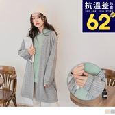 《EA2556-》小拋袖純色開襟針織外套 OB嚴選