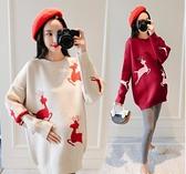 網紅孕婦裝遮肚不顯懷時尚女秋款上衣潮媽套裝冬裝孕婦毛衣