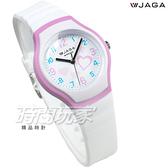 JAGA 捷卡 繽紛時尚 俏皮甜心 心心相印 防水 指針錶 學生錶 女錶 AQ1191-DJ(白紫)