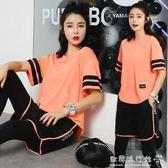 瑜伽服  春夏運動健身服女潮四件套韓國寬鬆大碼跑步瑜伽服套裝短袖速乾衣  歐韓流行館