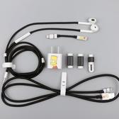 蘋r8plus數據線保護套裝iphone67xs保護繩充電器貼紙 琉璃美衣