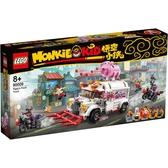 樂高積木Lego 80009 悟空小俠 朱大廚移動釘耙車