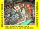 二手書博民逛書店科學畫報1988年1-6期罕見品如圖 56-3Y20079 出版1988