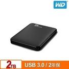 全新 WD Elements 2TB 2.5吋行動硬碟(WESN) 公司貨