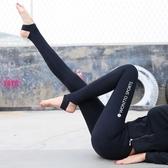 運動長褲 健身褲女 中高腰 彈力 提臀 緊身褲 訓練跑步 瑜伽運動長褲