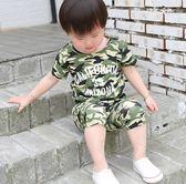 兒童迷彩服寶寶短袖套裝潮1夏季女童純棉兩件套Lpm628【kikikoko】