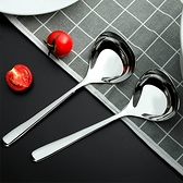 不銹鋼 湯勺 圓勺 喝湯 火鍋勺 粥勺 醬汁勺 耐熱 勺子 大湯匙 304不鏽鋼湯勺 【P066】生活家精品