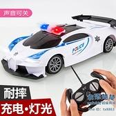 遙控車 充電遙控車玩具帶燈光兒童玩具車男孩遙控汽車賽車小孩玩具汽車【快速出貨】