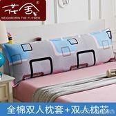 1.2枕頭長款雙人枕頭成人情侶枕整頭 長枕芯 長枕頭雙人枕1.5米1.8migo 美芭