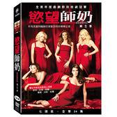 慾望師奶 第5季 DVD Desperate Housewives 免運 (購潮8)