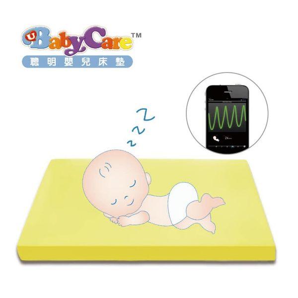 UBabyCare 聰明嬰兒床墊-簡易型 UBC-001 (單件) 感應、感測型【杏一】