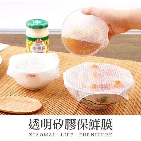 現貨 快速出貨【小麥購物】透明矽膠保鮮膜【Y424】食品矽膠密封保鮮蓋 高彈性可伸縮
