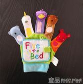 布書然家  動物手偶布書 圣誕小豬手指偶安撫玩具講故事親子互動玩具 免運