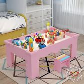 交換禮物-兒童沙盤桌太空沙桌子積木桌實木兒童沙盤沙桌玩具桌子兒童多功能 XW