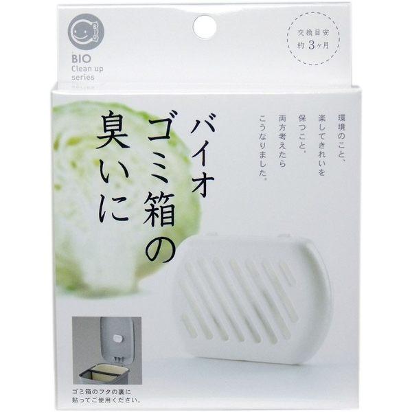 日本BIO神奇長效防霉除臭盒-垃圾桶用 日本製 除臭盒 防霉盒 另有其他用途 (呼呼熊)