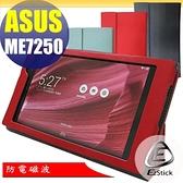 【Ezstick】ASUS Zenpad Oranginal ME7250C 專用防電磁波皮套(筆記本款式)