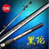 魚竿船竿漁具套裝FA05178『時尚玩家』