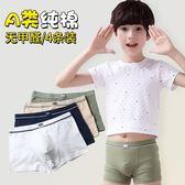 兒童內褲男童平角褲純棉