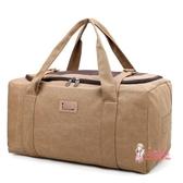 帆布旅行袋 超大容量行李袋手提旅行包男加厚帆布搬家包旅游袋女待產包行李包 3色