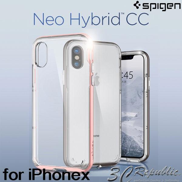 SGP iPhoneX Neo Hybrid CC 金屬質感 透明背版 矽膠 保護殼 手機殼 邊框 防摔 iX 公司貨