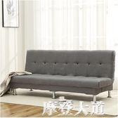 可折疊沙發床兩用小戶型多功能1.5米1.8客廳簡約三人布藝懶人沙發QM『摩登大道』