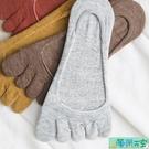 3雙裝 五指襪女船襪純棉淺口短襪子夏天防...