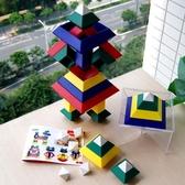 白宮菱形拼插拼搭積木兒童空間玩具早教啟蒙幼兒3-6周歲【週年慶免運八折】