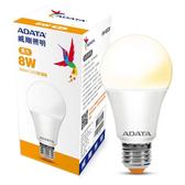預購-10入組-ADATA威剛 8W大角度LED球泡燈-黃光 8W30C