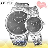 CITIZEN 星辰手錶專賣店 國隆 BI5070-57H+EU6090-54H 石英指針對錶 不鏽鋼錶帶 深灰色錶面 防水50米