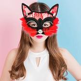 面具 化妝舞會面具男女蕾絲動物貓臉pvc萬圣節圣誕派對外貿亞馬遜熱銷 阿薩布魯