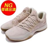 【US10-NG出清】adidas 籃球鞋 Harden Vol.1 PK 鞋頭色差 卡其 白 膠底設計 哈登 男鞋【PUMP306】