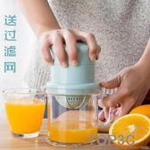 手動榨汁機家用榨汁器嬰兒寶寶原汁機擠汁器迷你水果汁機壓榨橙汁「Top3c」